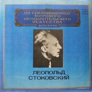 Leopold Stokowski - Dmitri Shostakovich ‎– Symphony No. 11 In G Minor