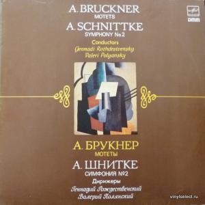 Anton Bruckner / Alfred Schnittke - Motets / Symphony No. 2 (feat. Г. Рождественский & В. Полянский)