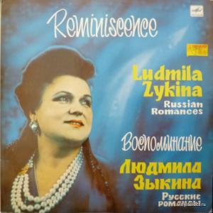 Людмила Зыкина - Воспоминание. Русские Романсы (Export Edition)