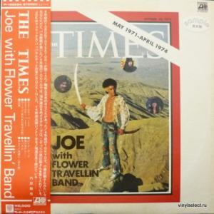 Flower Travellin' Band - The Times (feat. Joe Yamanaka)