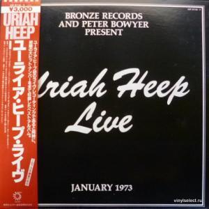 Uriah Heep - Uriah Heep Live (Transparent Brown Vinyl)