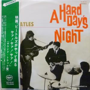 Beatles,The - A Hard Day's Night (Red Vinyl)