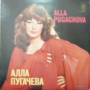 Алла Пугачева - Alla Pugachova / Песни Из Альбома 'Зеркало Души' (Export Edition)