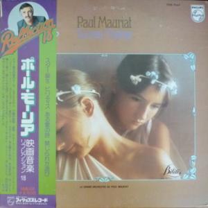 Paul Mauriat - Screen Theme
