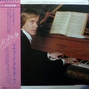 Richard Clayderman - La Musique De L'Amour