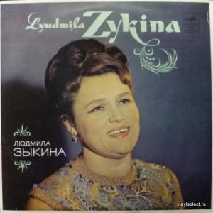 Людмила Зыкина (Lyudmila Zykina) - Русские Песни (Russian Songs) (Export Edition)