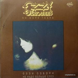 Ozzy Osbourne - No More Tears / Не Надо Больше Слёз