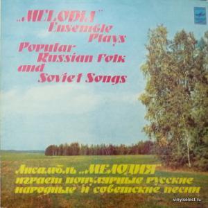 Мелодия (Melodia Ensemble) - Популярные Русские Народные И Советские Песни (Export Edition)