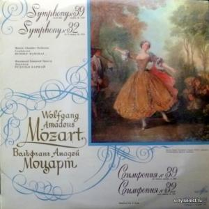 Wolfgang Amadeus Mozart - Symphony N 39 In E Flat Major, K. 543 / Symphony N 32 In G Major, K. 318 (Export Edition)