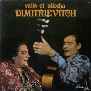 Valia & Aliocha Dimitrievitch (Валя И Алёша Димитриевич) - Valia & Aliocha Dimitrievitch