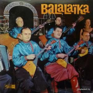 Das Russische Zigeuner-Orchester Polianka - Spiel, Balalaika!  (feat. Lonya)