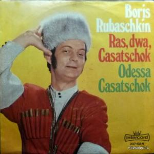 Борис Рубашкин (Boris Rubaschkin) - Ras Dwa Casatschok