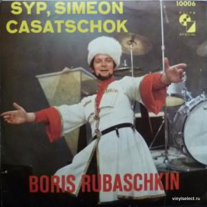 Борис Рубашкин (Boris Rubaschkin) - Syp, Simeon / Casatschok