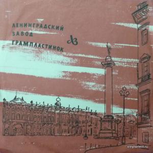 Леонид Утесов - Концерт Леонида Утесова