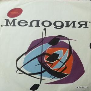 Эмиль Горовец - Поет Эмиль Горовец