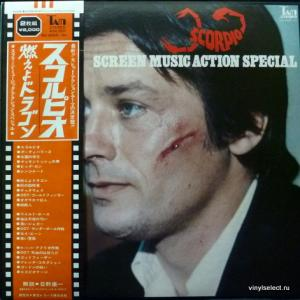 Stanley Maxfield Orchestra - Scorpio  / Enter The Dragon (Screen Music Action Special)