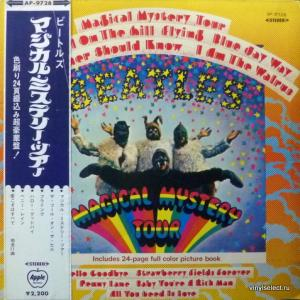 Beatles,The - Magical Mystery Tour