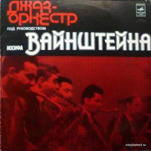 Джаз-Оркестр Иосифа Вайнштейна - Ленинградский Джаз-Оркестр