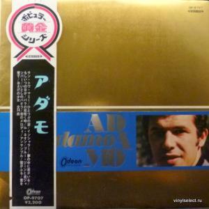 Adamo - Adamo (Red Vinyl)