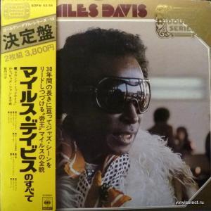 Miles Davis - Golden Double Series