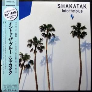 Shakatak - Into The Blue
