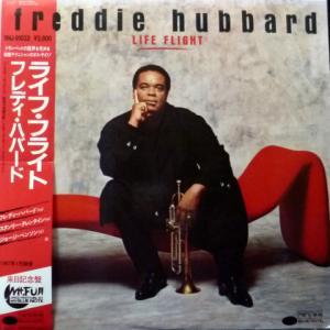 Freddie Hubbard - Life Flight