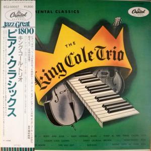 Nat King Cole Trio - Instrumental Classics