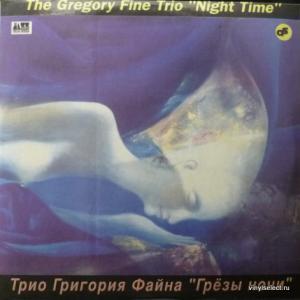 Трио Григория Файна - Грёзы ночи