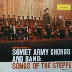Alexandrov Red Army Ensemble, The - Songs Of The Steppe