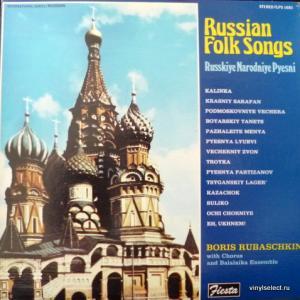 Борис Рубашкин (Boris Rubaschkin) - Russian Folk Songs