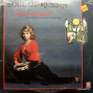Ella Goncharova (Элла Гончарова) - Soul Of Russia