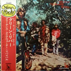 Creedence Clearwater Revival - Green River (Red Vinyl)