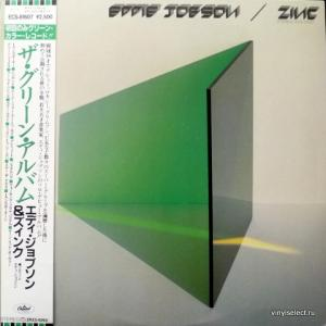 Eddie Jobson & Zinc (ex-UK, Jethro Tull, Roxy Music, Frank Zappa) - The Green Album (Green Vinyl)