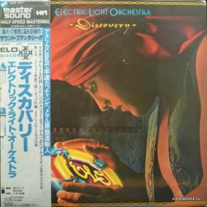 Electric Light Orchestra (ELO) - Discovery - Mastersound HM Edit (+ Poster!)