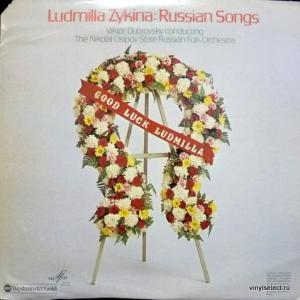 Людмила Зыкина (Lyudmila Zykina) - Russian Songs (feat. Viktor Dubrovsky & The Nikolai Osipov State Russian Folk Orchestra)