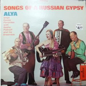 Alya Uno (Аля Юно) With Sasha Polinoff And His Ensemble - Songs Of A Russian Gypsy