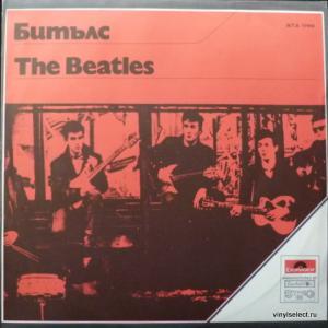 Beatles,The - Битълс
