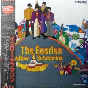 Beatles,The - Yellow Submarine (Red Vinyl)