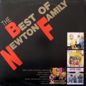 Newton Family (Neoton Familia) - The Best Of Newton Family