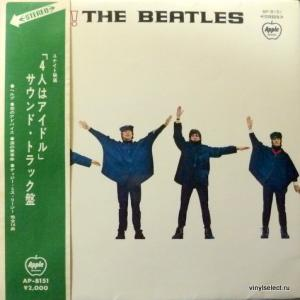 Beatles,The - Help! (Red Vinyl)