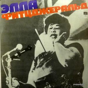 Ella Fitzgerald - Элла Фитцджеральд (Yellow Vinyl)