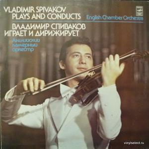 Wolfgang Amadeus Mozart - Vladimir Spivakov Plays & Conducts English Chamber Orchestra – Concertos Nos. 2 And 5