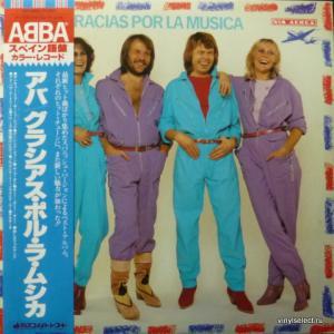 ABBA - Gracias Por La Musica (Red Vinyl)