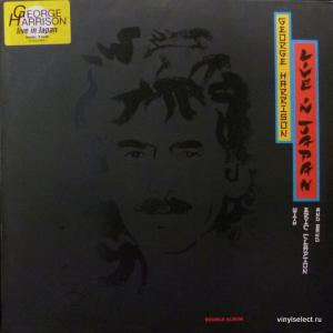 George Harrison With Eric Clapton And Band - Live In Japan
