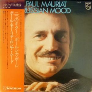 Paul Mauriat - Russian Mood