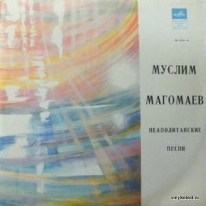 Муслим Магомаев (Muslim Magomajew) - Неаполитанские Песни