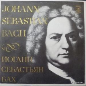 Johann Sebastian Bach - Сонаты Для Флейты И Клавесина BWV 1033, BWV 1034, BWV 1035 (Orange Vinyl)