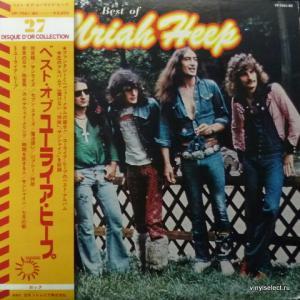 Uriah Heep - Best Of Uriah Heep