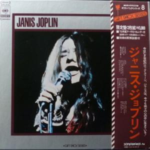 Janis Joplin - Janis Joplin - Gift Pack Series