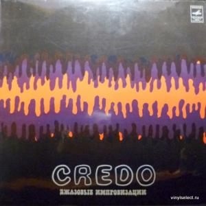 Джаз-квартет п/у Саулюса Шяучюлиса (Saulius Šiaučiulis Band) - Credo (Джазовые Импровизации)